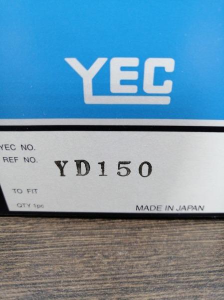 Крышка трамблера YEC YD-150