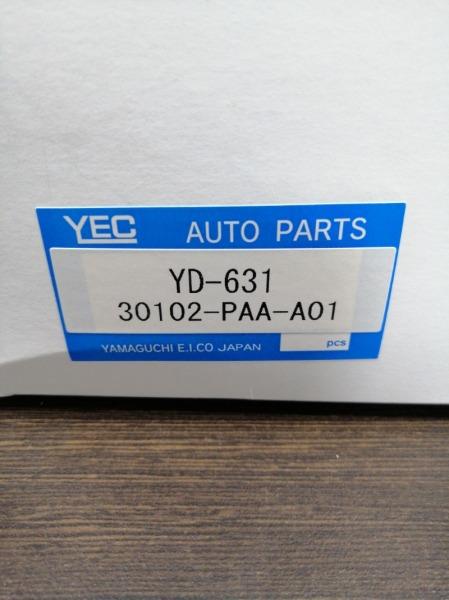 Крышка трамблера YEC YD-631