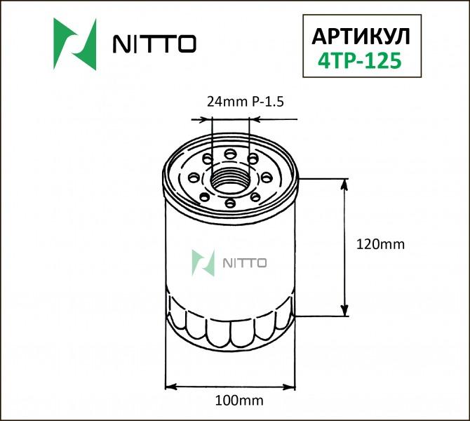 Фильтр маслянный NITTO 4tp125