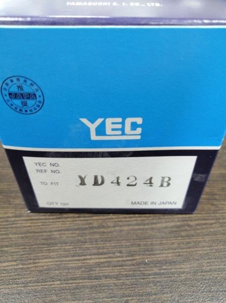 Крышка трамблера YEC YD-424B