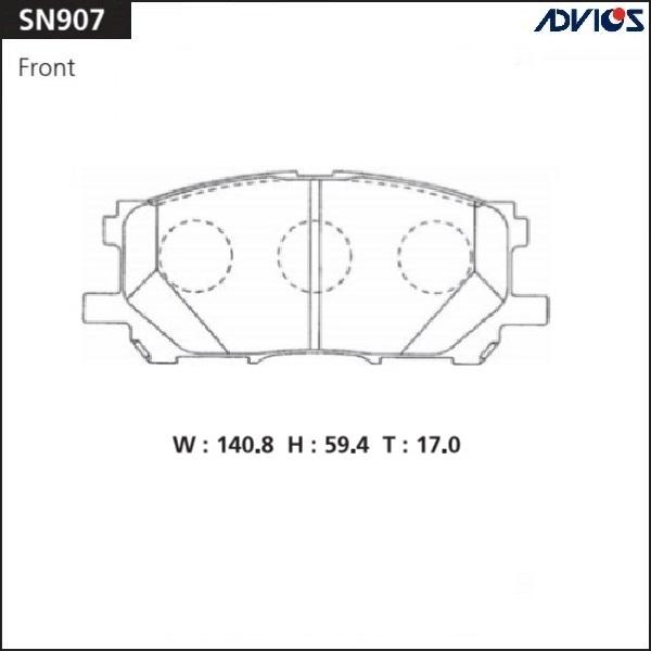 Колодки тормозные ADVICS SN907