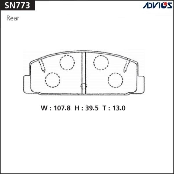 Колодки тормозные ADVICS SN-773