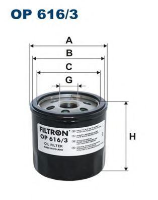 Фильтр маслянный FILTRON OP616/3