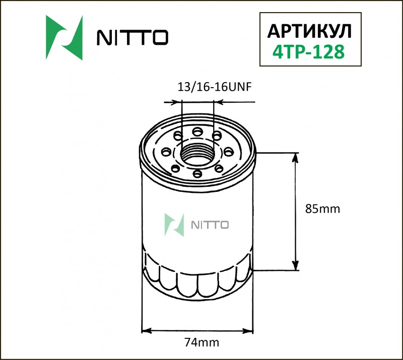 Фильтр маслянный NITTO 4tp128