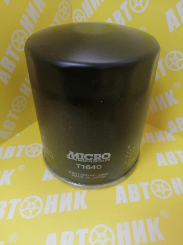 Фильтр маслянный MICRO T1640
