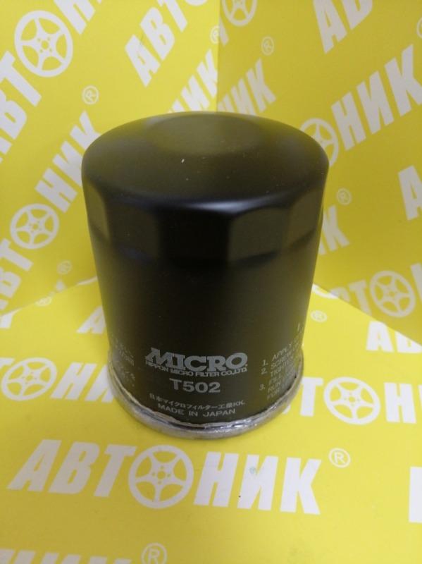 Фильтр маслянный MICRO T502