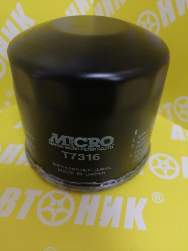 Фильтр маслянный MICRO T7316