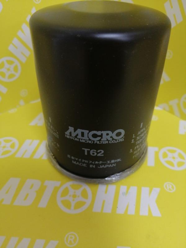 Фильтр маслянный MICRO T62