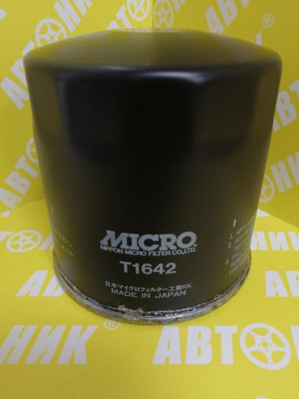 Фильтр маслянный MICRO T1642