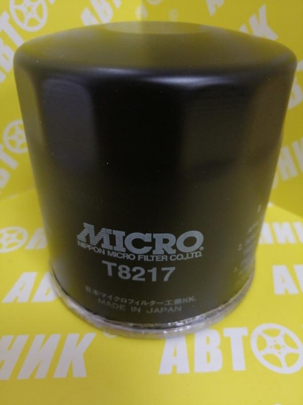 Фильтр маслянный MICRO T8217