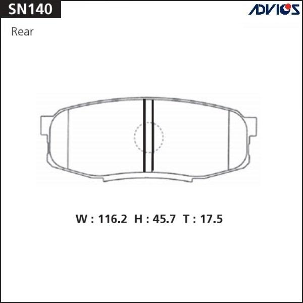 Колодки тормозные задние ADVICS SN140