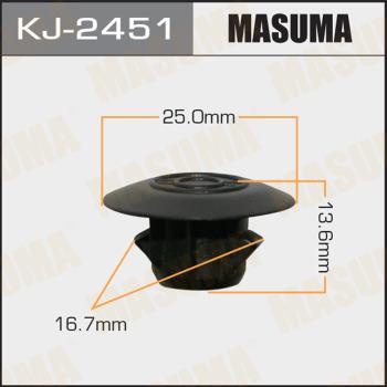 Клипса пластиковая masuma MASUMA KJ-2451