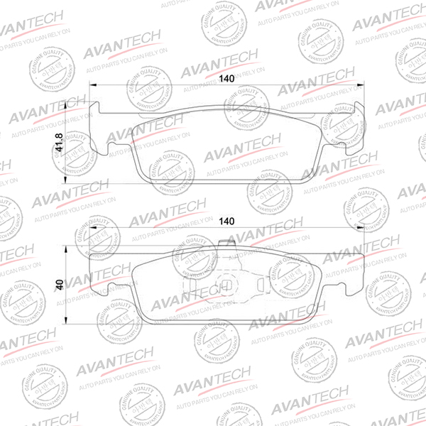 Колодки тормозные AV1702