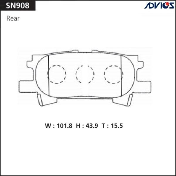 Колодки тормозные ADVICS SN908