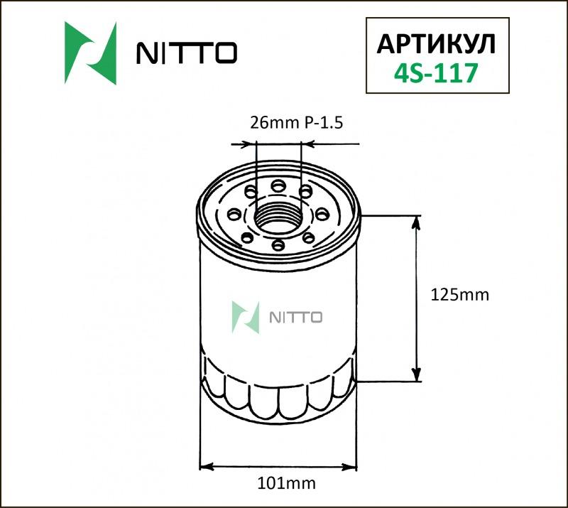 Фильтр маслянный NITTO 4S117