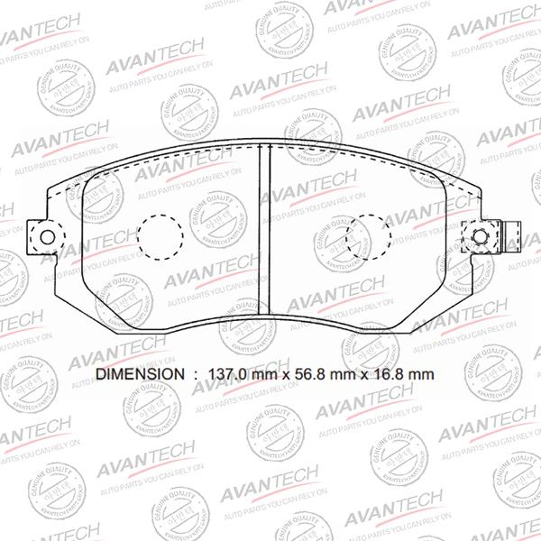 Колодки тормозные передние AVANTECH AV1066