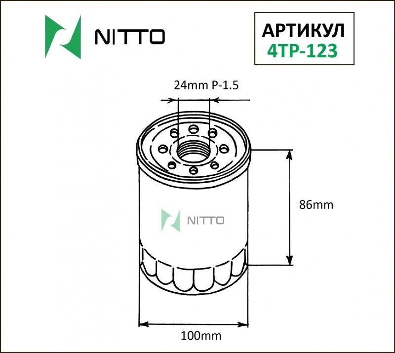 Фильтр маслянный NITTO 4TP123