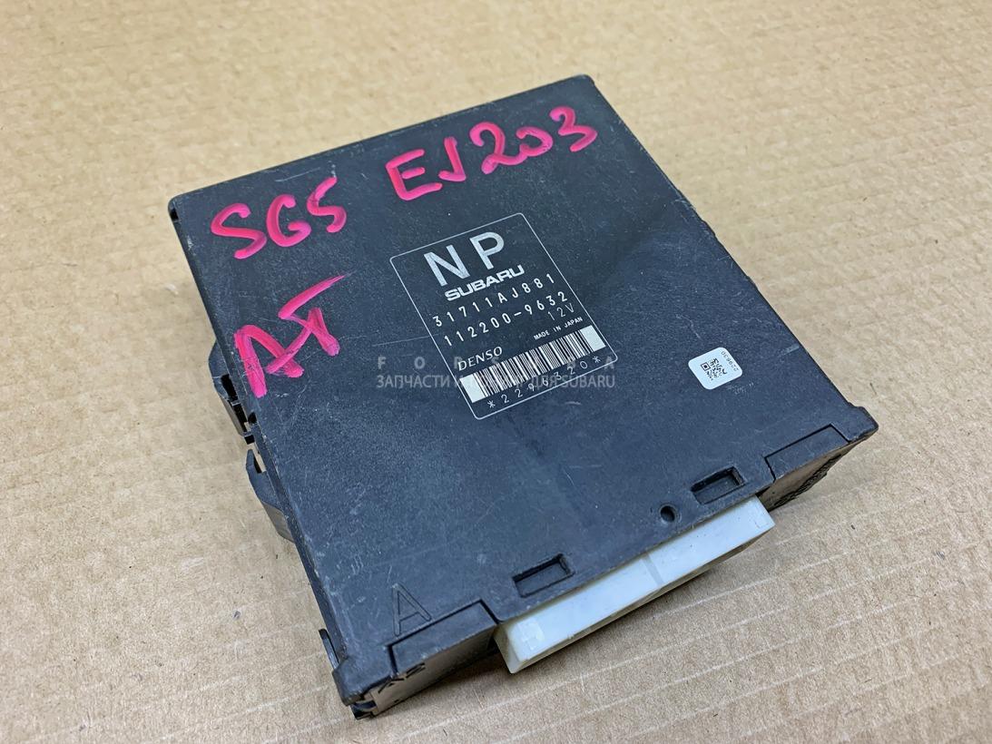 Блок управления акпп Subaru Forester SG5 EJ203 2005