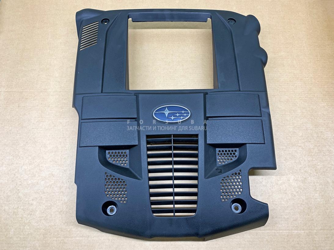 Крышка двс декоративная Subaru Outback BPH EJ255HCFME 2008