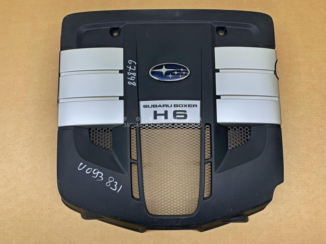 Крышка двс декоративная Subaru Legacy Wagon BLE EZ30 2005