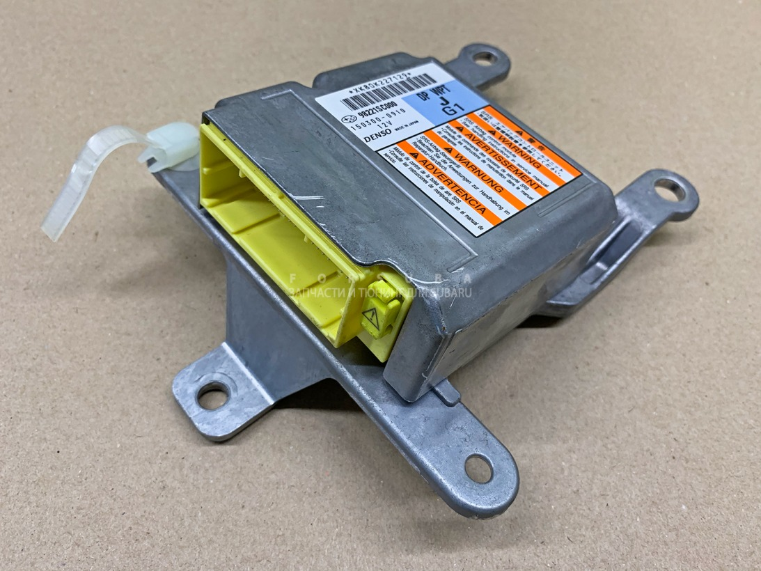 Блок управления srs Subaru Forester SH5 EJ205HPZME 2008