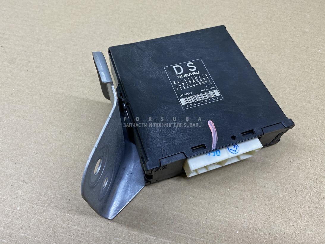Блок управления акпп Subaru Forester SHJ FB20ASZNXA 2012