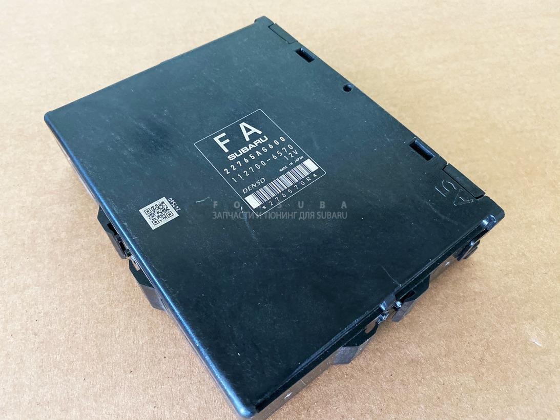 Блок управления efi Subaru Impreza GP7 FB20ASZH1A 2014