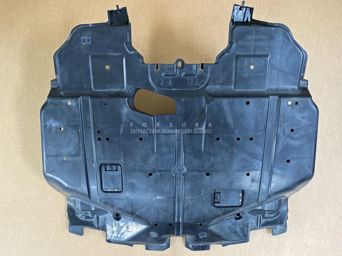Защита двигателя Subaru Outback BPH BP9 BPE BP5 EJ255HCFME 2008