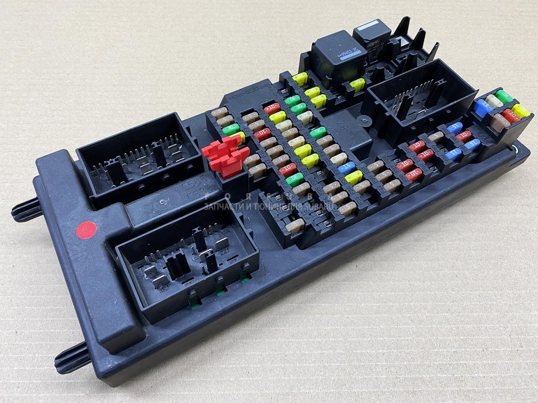 Блок предохранителей Jaguar Xj X351 508PN 2010