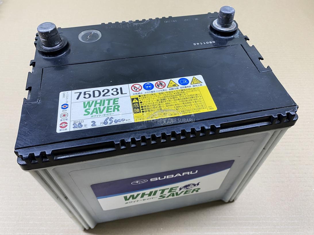 Аккумулятор Subaru Legacy BLE BL5 BL9 BP5 BPE BP9 BPH EZ30DJCDGE 2008