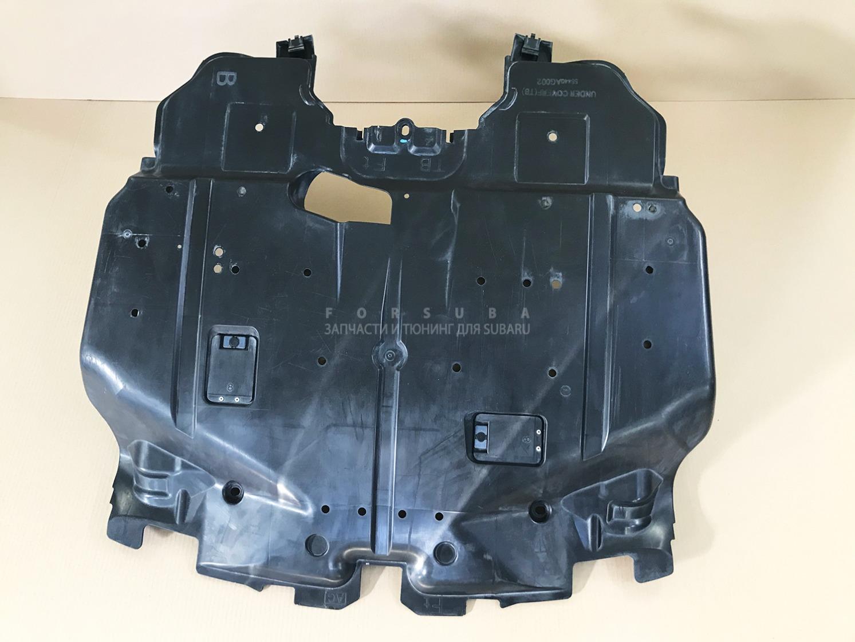 Защита двигателя Subaru Impreza Wrx Sti GRF EJ257HC2LE 2009