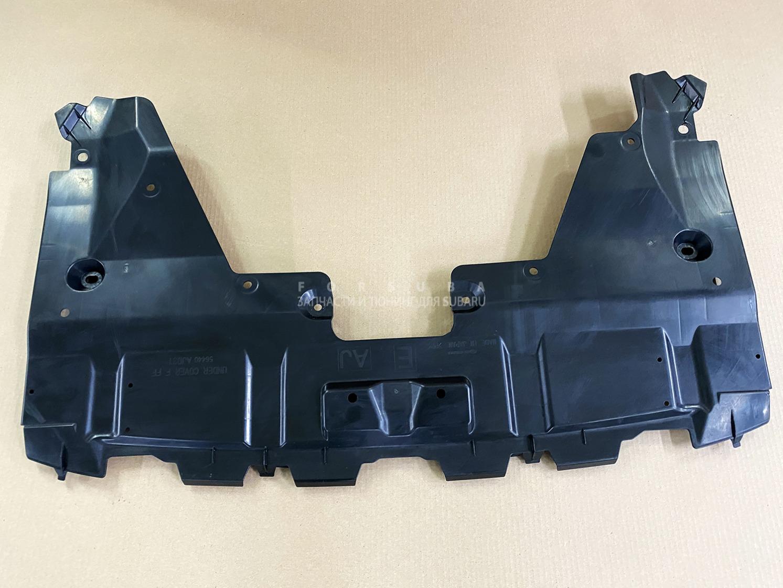 Защита двигателя Subaru Outback BR9 EJ253JUAFE 2010