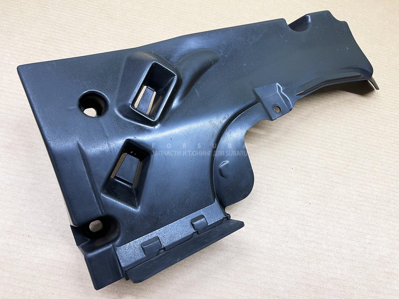 Защита топливного бака Subaru Legacy B4 BE5 EJ206DXEBE 2003 задняя правая нижняя