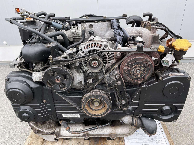 Двигатель Subaru Forester SG5 EJ205DERJE 2006