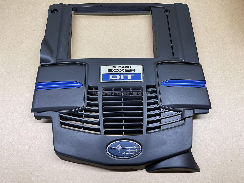 Крышка двс декоративная Subaru Forester SJG FA20ESZHZA 2013