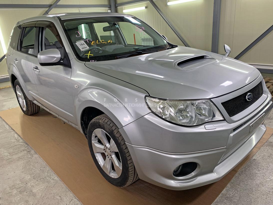 Автомобиль Subaru Forester SH5,SH9,SHJ EJ205HPZME 2008 года в разбор