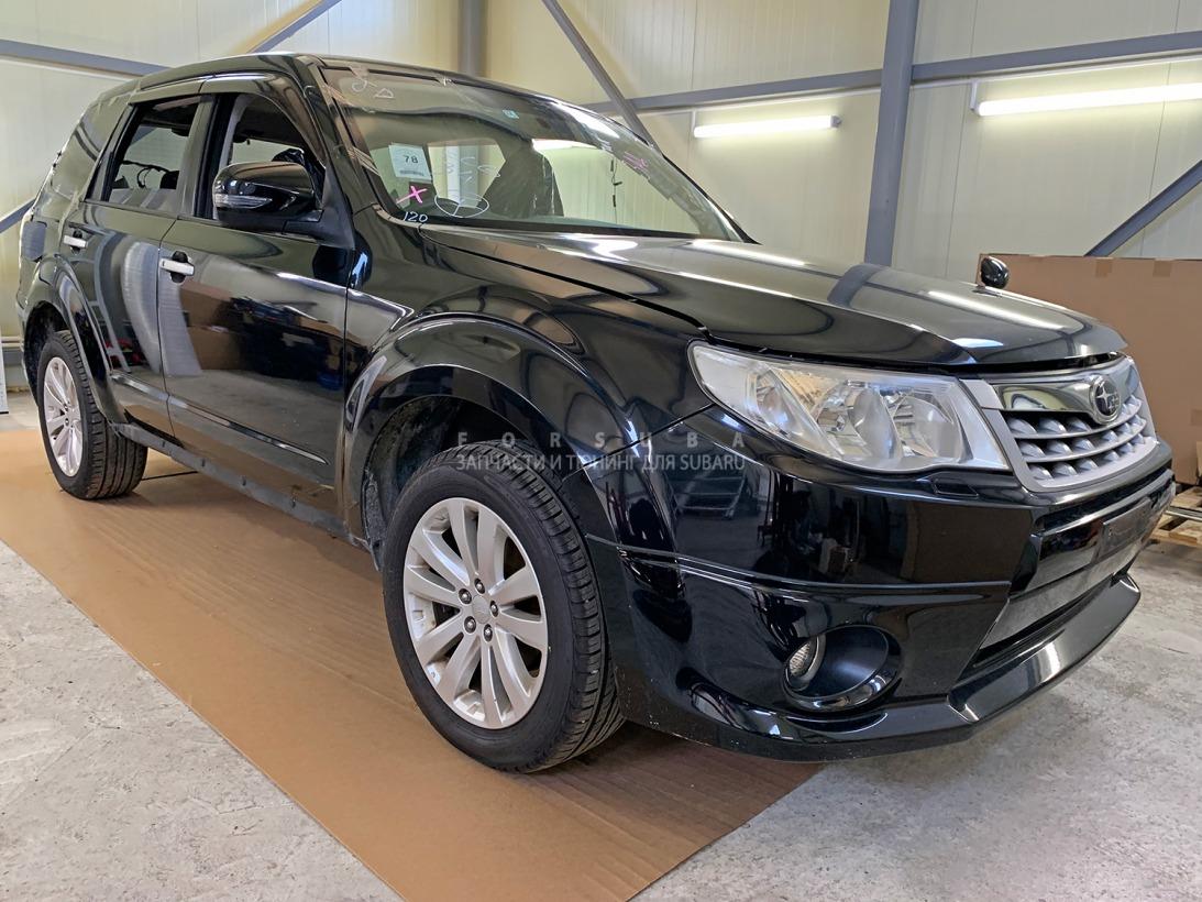 Автомобиль Subaru Forester SHJ,SH5,SH9 FB20ASZNXA 2010 года в разбор