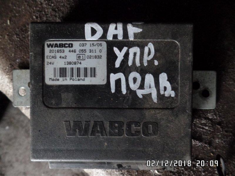 Блок управления подвеской Daf Xf 95