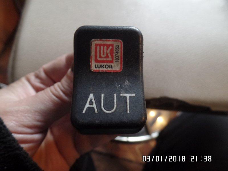 Кнопка многофункциональная Scania 4-Serie