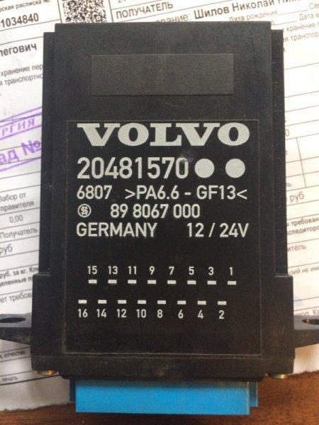 Блок управления центральным замком Volvo Fh 12