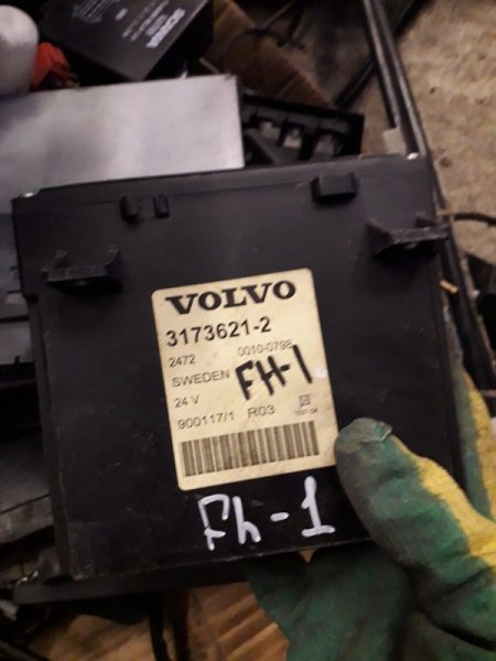 Блок управления Volvo
