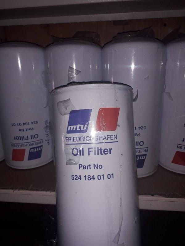 Фильтр маслянный Daf 85\95
