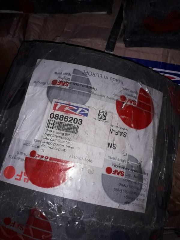 Комплект тормозных накладок на ось Daf