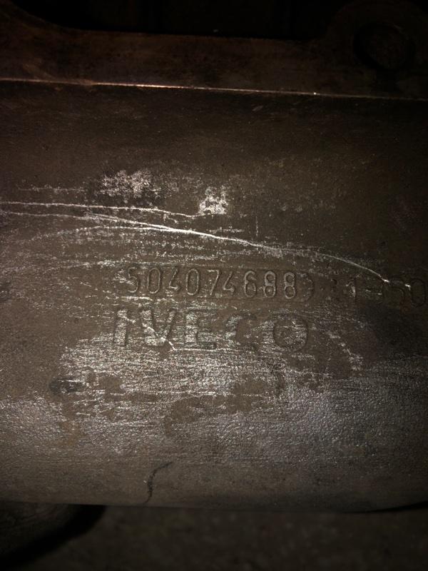 Коллектор впускной Iveco Stralis