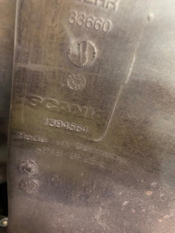 Вентилятор охлаждения Scania