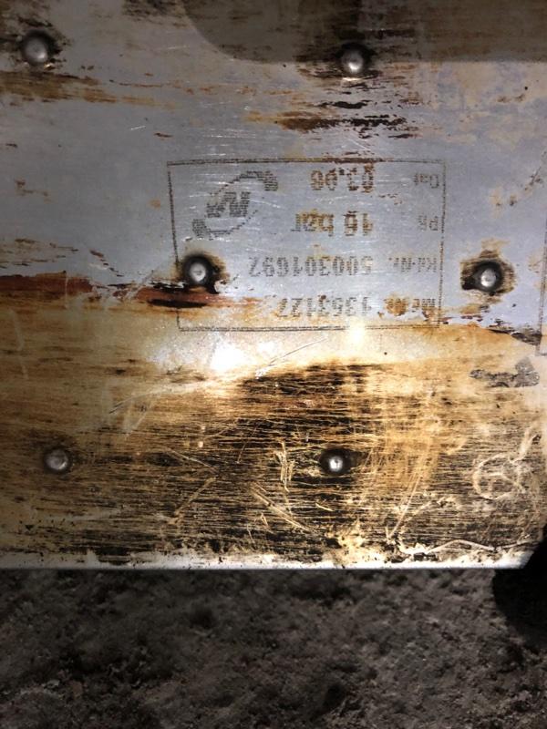 Радиатор масляный Iveco Stralis CURSOR8