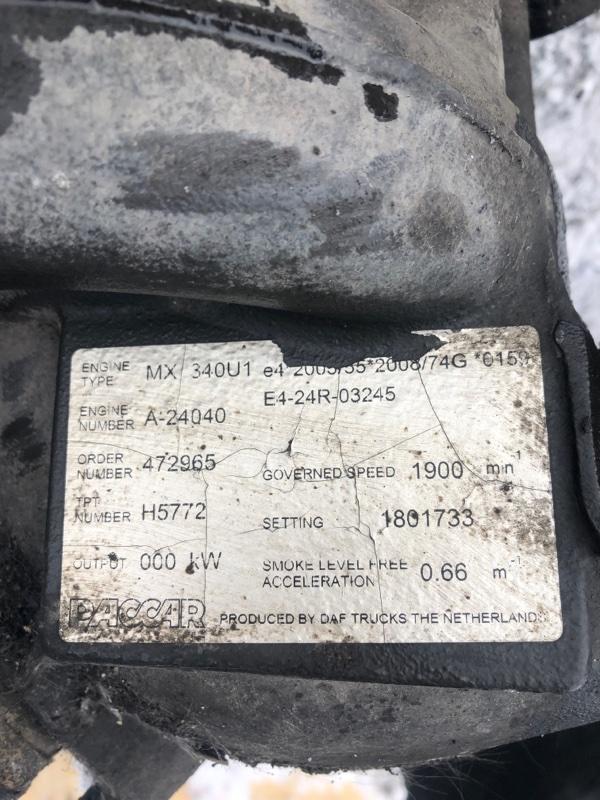 Насос водяной (помпа) Daf Xf 105