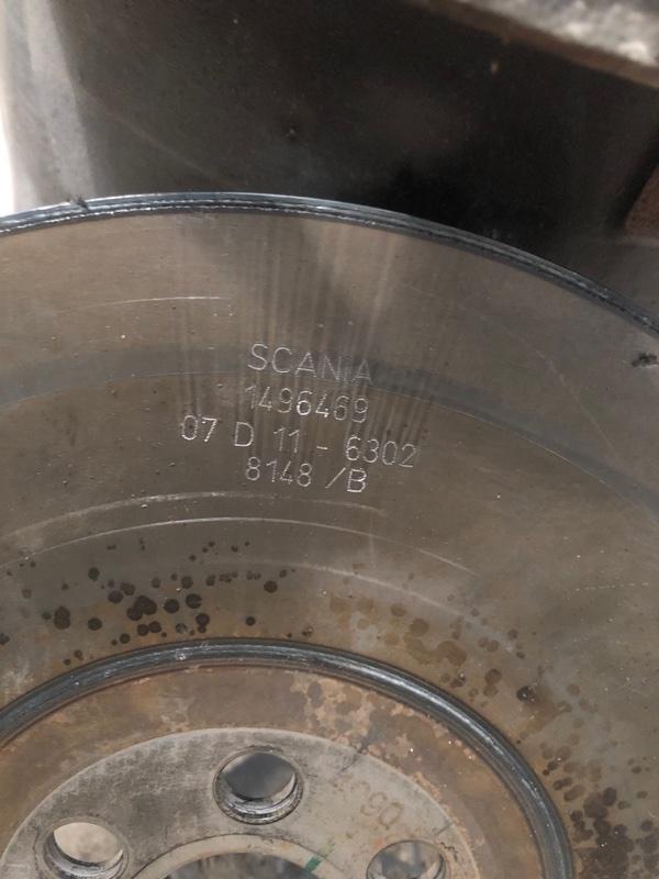 Демпфер двигателя Scania