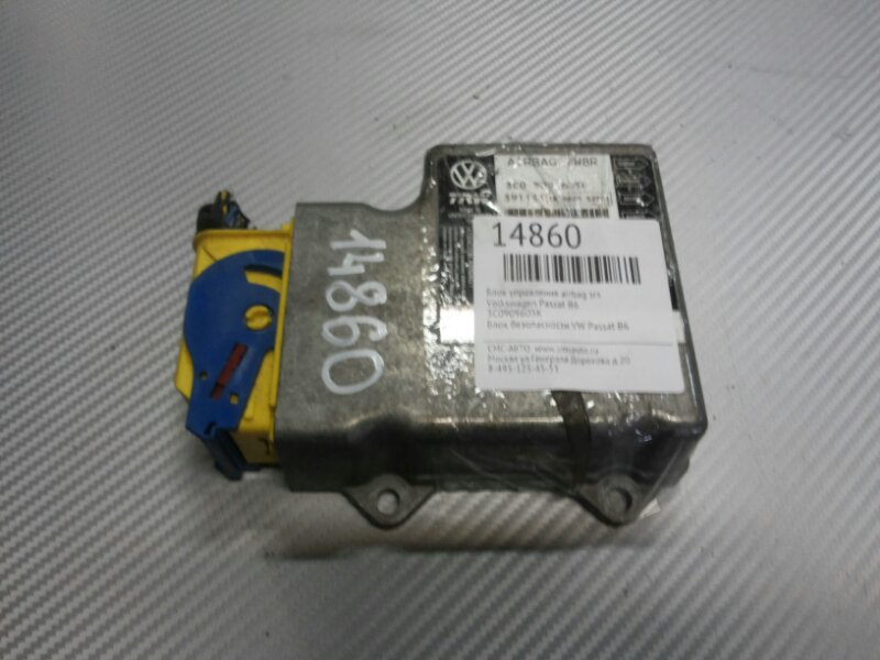 Блок безопасности VW Passat B6