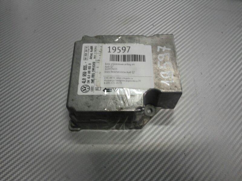 Блок безопасности Audi Q7